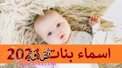 صورة اسماء بنات كيوتودلع للبنات مميزة وحديثة بالمعاني
