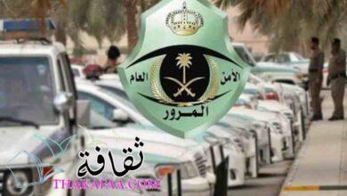 صورة الفحص الطبي لتجديد رخصة القيادة لعام 1442 بالسعودية