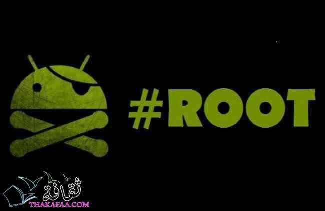 تطبيقات لعمل روت ROOT بسهولة للانرويد Android