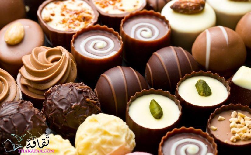 تفسير حلم الشوكولاتة الكثيرة للعزباء