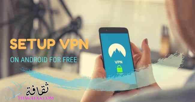 SETUP VPN-أفضل vpn للكمبيوتر