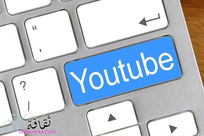 برامج تحميل فيديو من اليوتيوب