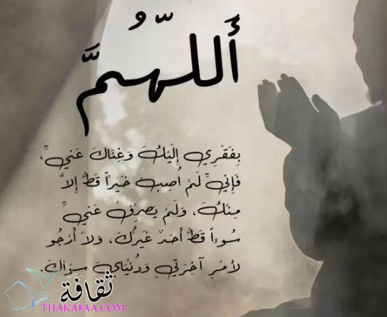 دعاء يوم عيد الأضحى المبارك
