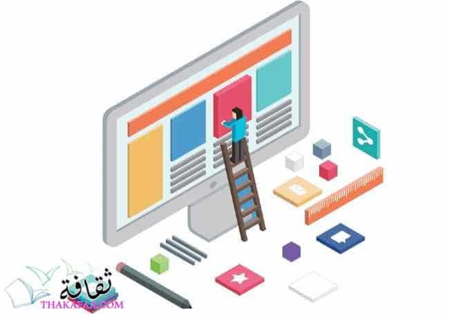 أفضل شركات تصميم مواقع ومتاجر في السعودية