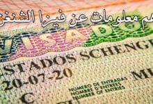 صورة أهم معلومات عن فيزا الشنغن Schengen Visa يجب ان تعرفها !!