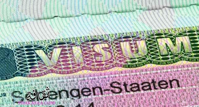 أهم معلومات عن فيزا الشنغن Schengen Visa