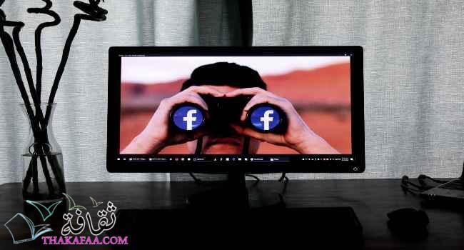 تحميل فيسبوك لايت Facebook Lite