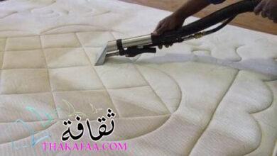صورة كيف تقوم بتنظيف وحماية مرتبة السرير الخاص بك؟