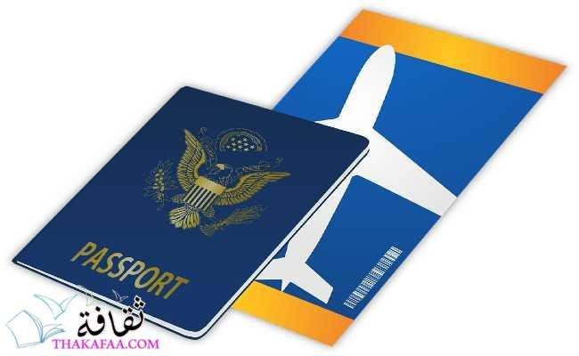 معلومات عن فيزا الشنغن Schengen Visa