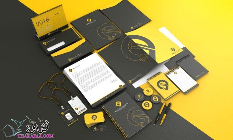 أفضل شركة تصميم هوية بصرية كاملة احترافية