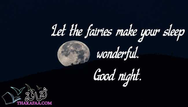 عبارات مساء الخير بالانجليزي Good Night Messages