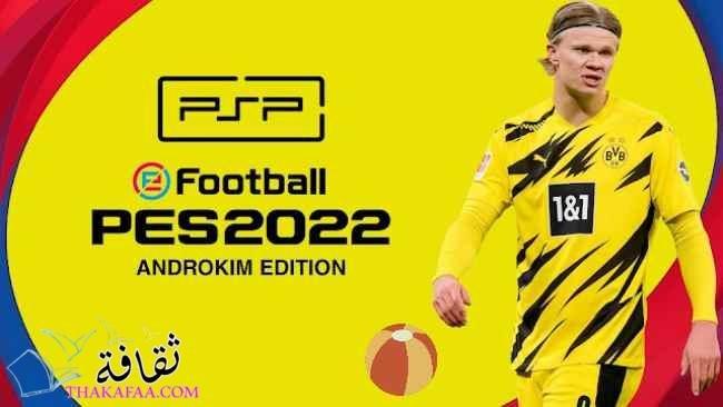 pes-2022-أفضل العاب كرة القدم 2022 للاندرويد (اونلاين و اوفلاين)
